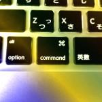 Macで今開いているウインドウを瞬時に隠してデスクトップ画面に戻す方法
