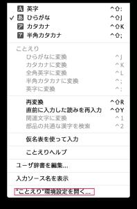 スクリーンショット 2014-08-02 16.26.55
