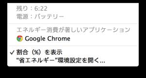 スクリーンショット 2014-08-07 20.43.02