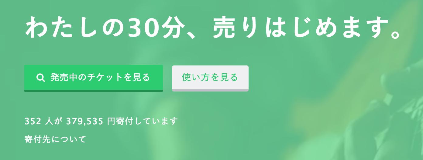 スクリーンショット 2014-08-27 11.24.57