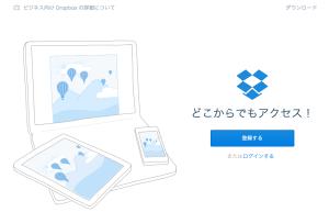 スクリーンショット 2014-11-10 19.58.10