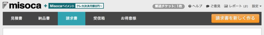 スクリーンショット 2014-11-15 19.53.46