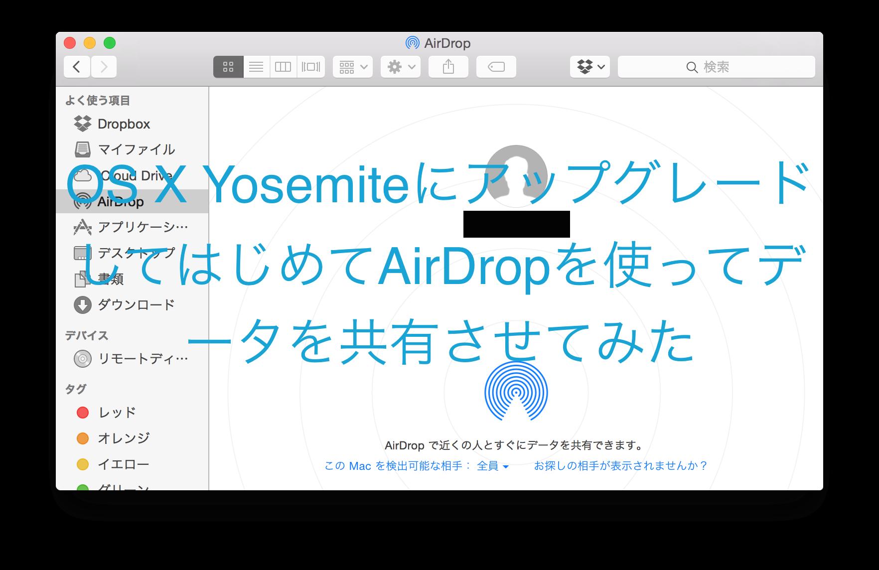 スクリーンショット 2014-11-26 18.09.54 のコピー