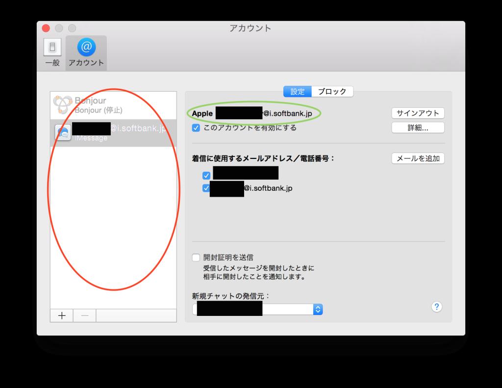 スクリーンショット 2014-12-08 17.12.27 のコピー