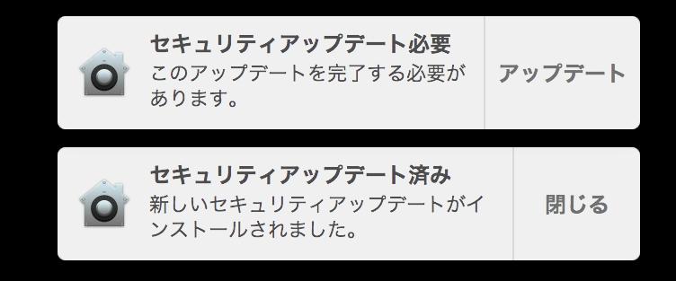 スクリーンショット_2014-12-26_8_53_02