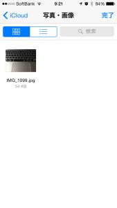 IMG_1347