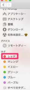 スクリーンショット_2015-01-04_17_28_14