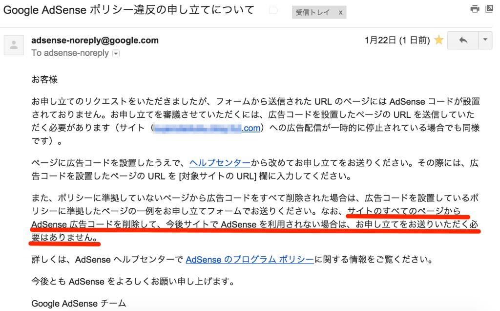 スクリーンショット_2015-01-23_10_39_46