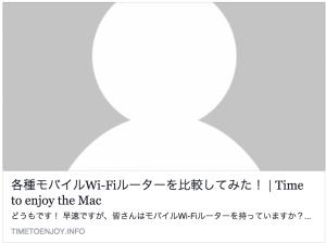 スクリーンショット 2015-02-01 16.05.00