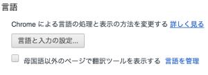 スクリーンショット 2015-02-22 16.58.01