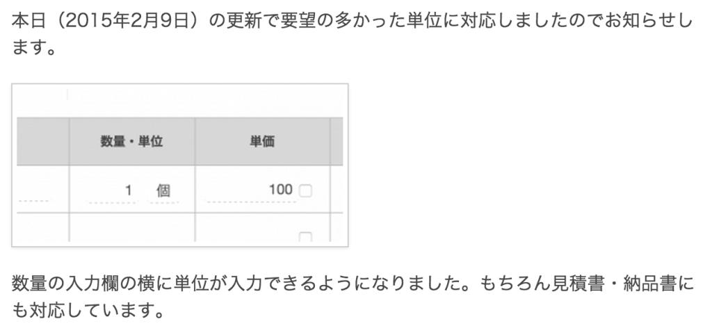 スクリーンショット 2015-02-23 18.33.26