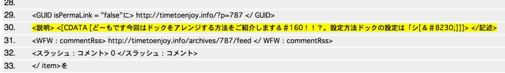スクリーンショット_2015-02-01_22_25_00