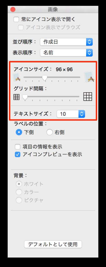 スクリーンショット_2015-02-04_17_48_32