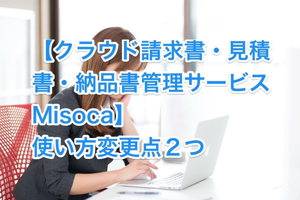 YOU85_PCsousasuru20131019130818500