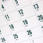Macのメニューバーに日付を表示させる方法