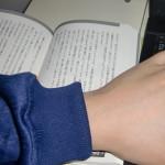 勉強やその他作業で本を使うときに開いたページが閉じてしまうのを防ぐ便利グッズ!