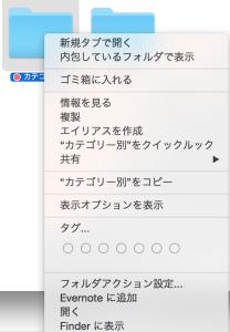 スクリーンショット 2015-03-01 18.20.57