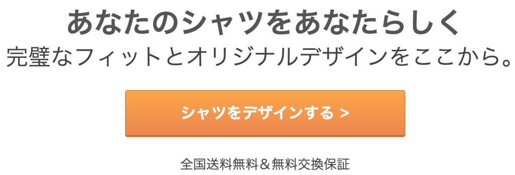 スクリーンショット 2015-03-03 9.49.32