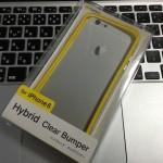 試しに購入した「iPhone6用バンパー」の満足度がハンパない