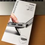 MacBookの作業をラクにしてくれる「Kickflip」の耐久性は大丈夫なのか半年間使ってみた!