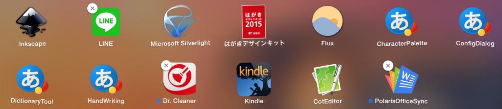 スクリーンショット 2015-04-17 10.19.13
