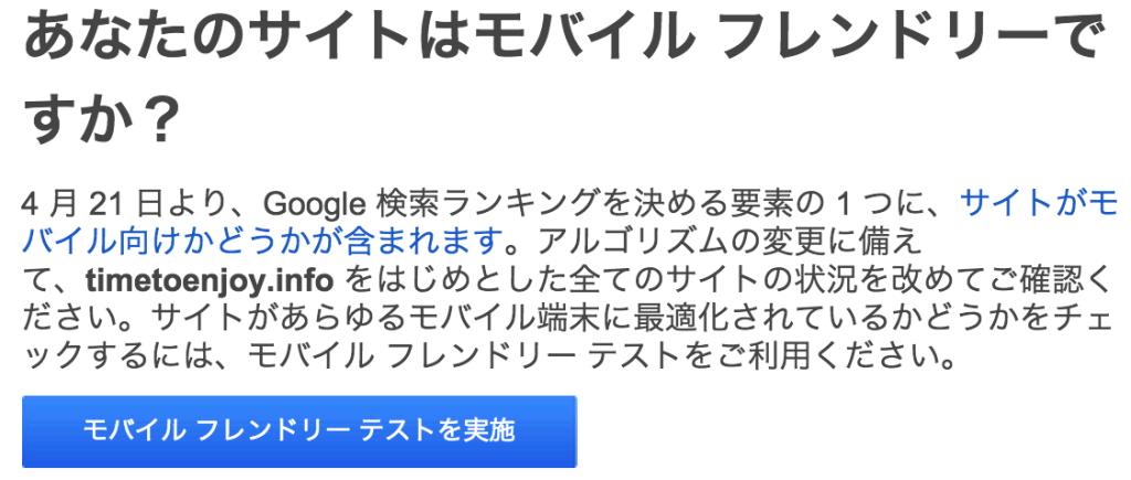 スクリーンショット 2015-04-18 14.57.59