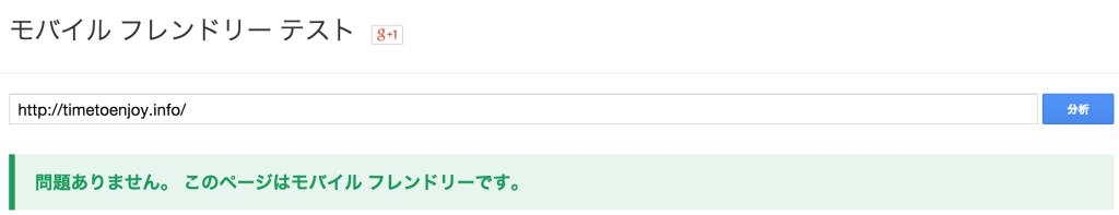 スクリーンショット 2015-04-18 15.02.10