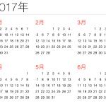iPhoneのカレンダーアプリを上手に使ってスケジュール管理しよう