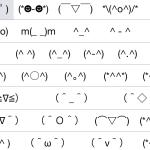 iPhoneの顔文字一覧にないお気に入りの顔文字をアプリを使わずに入力する方法