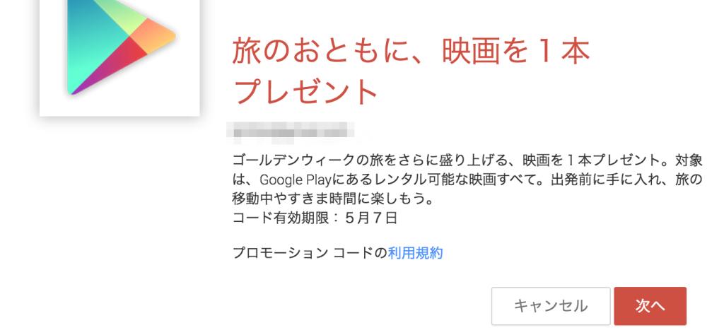 スクリーンショット_2015-05-06_12_46_31