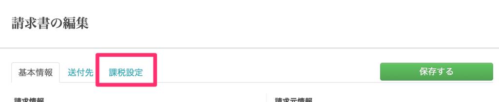 スクリーンショット_2015-05-21_10_40_05