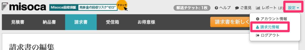 スクリーンショット_2015-05-21_10_41_27
