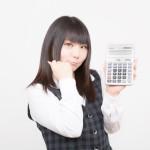 【au】iPhoneのデータ通信料を見直して料金プランを変更しなきゃ損してるかもよ?!