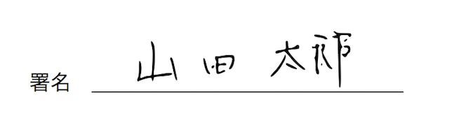 スクリーンショット 2015-06-03 10.28.44