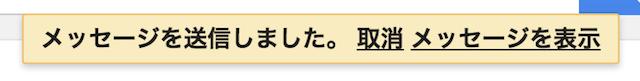 スクリーンショット 2015-06-25 10.40.28