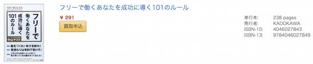 スクリーンショット 2015-06-27 11.57.32