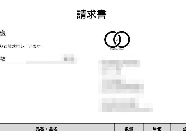スクリーンショット_2015-06-04_11_19_43