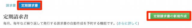 スクリーンショット_2015-06-13_12_54_08