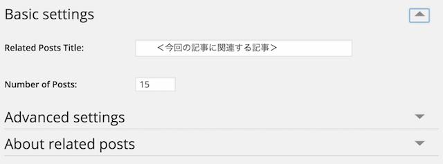スクリーンショット 2015-07-21 17.34.31
