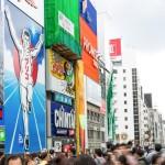旅先から初めてのモブログに挑戦中!大阪と福岡に行ってきます