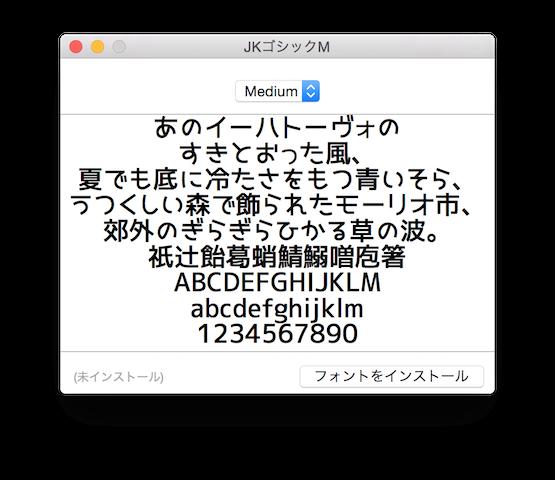 スクリーンショット 2015-08-07 11.30.02
