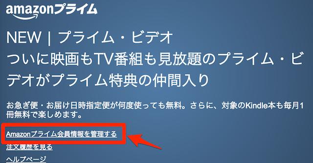 スクリーンショット_2015-09-26_11_46_16