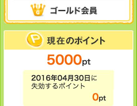 スクリーンショット 2015-09-21 18.02.20