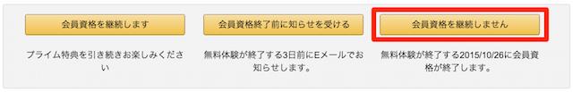 スクリーンショット_2015-09-26_11_48_16