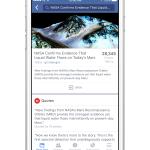 フェイスブックが検索機能を強化!全ユーザーの公開投稿の検索が可能に!