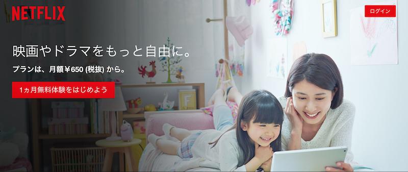 スクリーンショット 2015-10-09 18.41.02