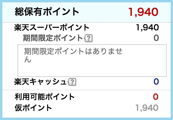 スクリーンショット 2015-11-07 19.32.37