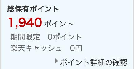 スクリーンショット 2015-11-07 19.28.49