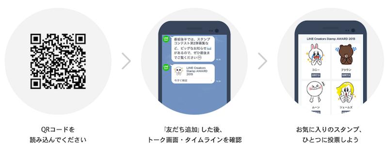 スクリーンショット 2015-11-06 9.56.29