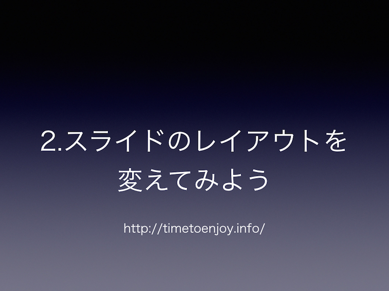 Keynote.001
